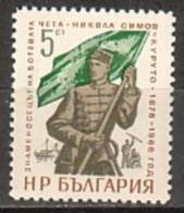 BULGARIA \ BULGARIE - 1966 - Port-drapeau De Botev, Nicola-Simov Karuto - 1v ** - Bulgarie