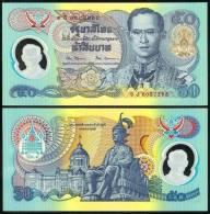 THAILAND 50 BAHT ND(1996) COMMEMORATIVE POLYMER P99 UNC - Thailand