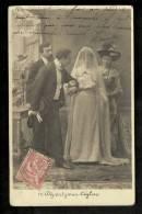 Mariage - Mariée - Wedding - Départ Pour L'Eglise - Dos écrit En 1904 - Noces