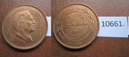 Jordania 5 Fils 1398 / 1978 - Monedas