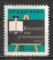 BULGARIA \ BULGARIE - 1962 - Congres Des Instituteurs - 1v** - Bulgarie