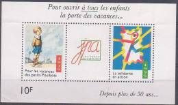 µ11 - BLOC JEUNESSE Au PLEIN AIR 1995 - Neuf Sans Charnière - Blocs & Carnets