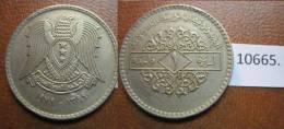 Sirya 1 Libra 1399 / 1979 DC, Siria , Syria - Monedas