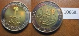 Arabia Saudi 1 Riyal O 100 Halala 1419 / 1999 DC - Monedas