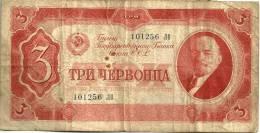 RUSSIA SOVIET 3 CZERVONETZ RED MAN LENIN  FRONT MOTIF BACK DATED 1937 P203 F READ DESCRIPTION !! - Russia