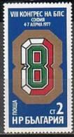BULGARIA \ BULGARIE ~ 1977 - 8 Con.des Syndicates Bulgares - 1v** - Bulgarie