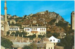 Bosnia And Herzegovina, POCITELJ, Unused Postcard [12000] - Bosnia And Herzegovina