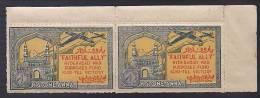 India Hyderabad State 1 Anna Colored  FAITHFUL ALLY Urdu War Fund Label Pair BOOKLET Pane MINT RARE Inde Indien - Hyderabad