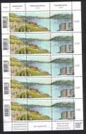 Zu 1397-1399 UNESCO Lavaux Feuillet  ** / MNH SBK 60,- CHF - Switzerland