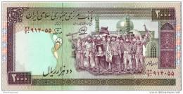IRAN 2000 Rials 2002 UNC - Iran