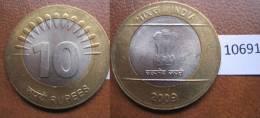 India 10 Rupias 2009 B , Bimetalica - Monedas