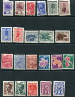 Albania 1961 Mi 619-641 MH Complete Year (-1 Stamp) - Albania