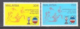 Malaysia  126-7   *   SPORTS  FIELD  HOCKEY - Malaysia (1964-...)