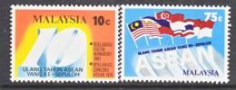 Malaysia  155-6  *  ASEAN  FLAGS - Malaysia (1964-...)