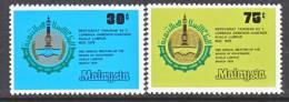 Malaysia  160-1   **  ISLAMIC  BANK - Malaysia (1964-...)