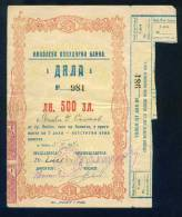 6K104 Share Action Aktie 500 Lv. GOLD - YAMBOL 1924 POPULAR BANK  Bulgaria Bulgarie Bulgarien Bulgarije - Banque & Assurance