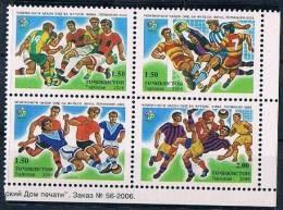 Soccer Fussball Football Tajikistan #422/5  2006 World Cup In Germany  MNH ** - World Cup
