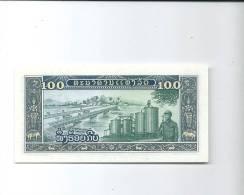 100---  VEDI  SCANSIONE--MU 5938448 - Billets