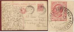 1917 - INTERO POSTALE DIRETTO A MILITARE DA POSTE RAFFADANI/GIRGENTI IN DATA 11/7/17 - PERIODO PRIMA GUERRA MONDIALE - 1900-44 Vittorio Emanuele III
