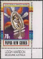 Papua New Guinea, 1990, 70t. , SG:620, Not Hinged, Mint, Spo... - Papua New Guinea