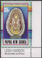 Papua New Guinea, 1990, 35t. , SG:618, Not Hinged, Mint, Spo... - Papua New Guinea