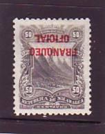 1893 Nicaragua Oficial # O73, Inverted Optd, MH* . See Scan - Nicaragua