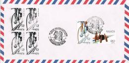 Carta CERDANYOLA Del VALLES (Barcelona) 1989. Volta Ciclista. CICLISMO - 1931-Hoy: 2ª República - ... Juan Carlos I