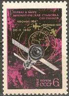 Cosmos. USSR. 1968. Cosmos 186- Cosmos 188.  Michel 3477. MNH. - Europa
