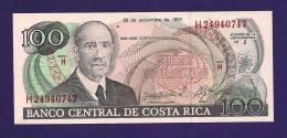 COSTA RICA, 1993, Banknote,  MINT UNC.  , 100 Colones KM 247 (derie H) - Costa Rica