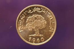 Tunisia - Millim - 1960 - Tunisia