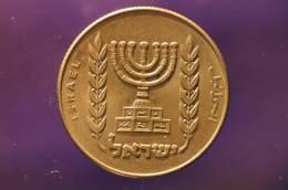 Israel - 1/2 Lirah - 1975 - Israel