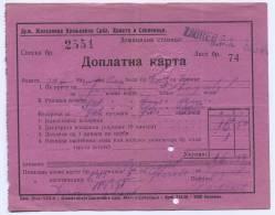 Railway, Eisenbahn, Zagreb , Croatia, Ticket, Kingdom Of Yugoslavia - Spoorwegen
