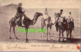 CPA GROUPE DE CHAMELIERS  LIBAN LEBANON  BEYROUTH - Libye