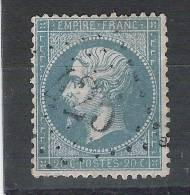 Empire N° 22 Obl GC 425 De BELLEGARDE DU LOIRET,Loiret, B/TB - 1862 Napoleon III