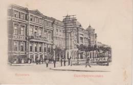 Cpa--vintage-postcard-russie-russia- - Russie