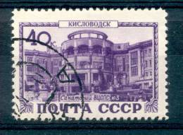 RUSSIE U.R.S.S. U.S.S.R. RUSSLAND YVERT ET TELLIER NR. 1365 STATIONS CLIMATIQUES KISSLOVODSK - 1923-1991 URSS