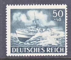 Germany B 229  * - Unused Stamps