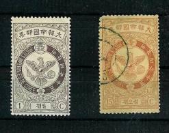 Lot Empire De Corée - Korea (...-1945)