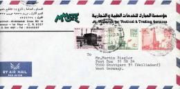 Saudi-Arabien, Alter Brief Von Al Mubarak Nach Stuttgart, 3 Fach Sondermarkenfrankierung - Saudi-Arabien