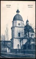 Ukraine: Brody, Greek Catholic Church Cca. 1915 - Ukraine