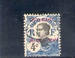 YUNNANFOU 1908 O