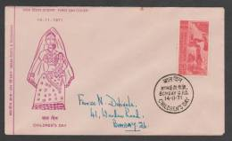 INDIA, FDC. ,BOMBAY 14 /11/ 1971,Cover(137). - Inde