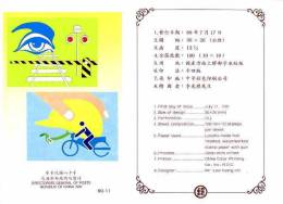 Folder 1991 Traffic Safety Stamps Liquor Crosswalk Hand Heart Car Motorbike - Motos