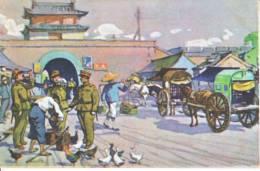 Japanese Occupation North China   PROPAGANDA CARD  ** - 1941-45 Northern China