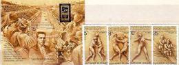 BULGARIA  / Bulgarie  1996  OLYMPIC GAMES - ATLANTA  4v. S/S-MNH - Zomer 1996: Atlanta