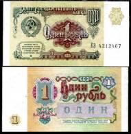 RUSSIA 1 RUBLES 1991 P 237 Unc - Russia