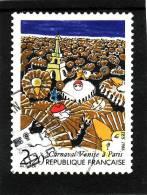 France Yv.no.2395 Oblitere - Used Stamps
