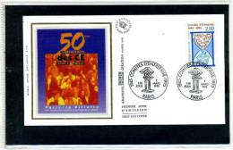 France FDC 1995 Yt 2936 - FDC