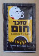 Sugar In Bags-  Israel,  - 0599 ! - Sugars