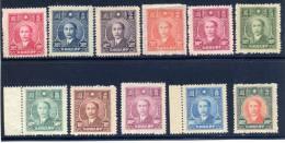 China  636-46  Mint  Ngai  Complete Set - 1912-1949 Republic